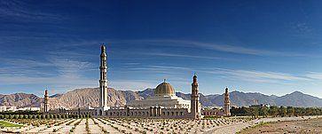 Moschea del sultano Qaboos a Muscat.