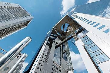 L'Umeda Sky Building di Osaka.