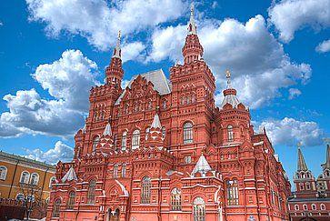 Museo nazionale di Storia della Russia, nella piazza rossa di Mosca.