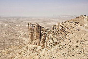 L'Edge of The World, vicino a Riyadh.
