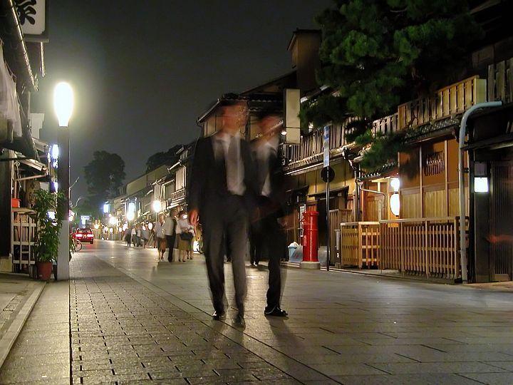 Businessman a Gion