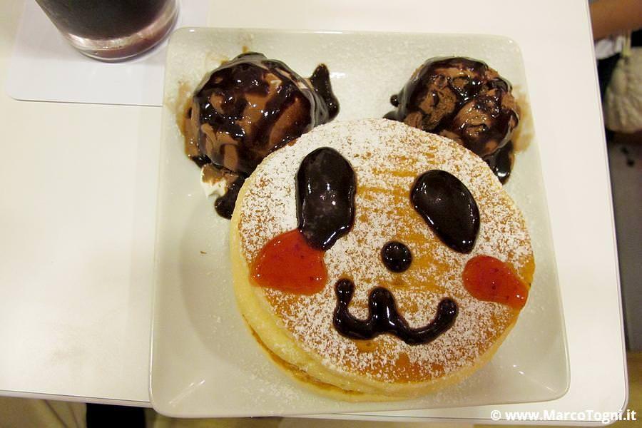 dolce al Maid Cafe