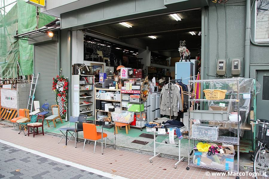 un negozio a Naka Meguro
