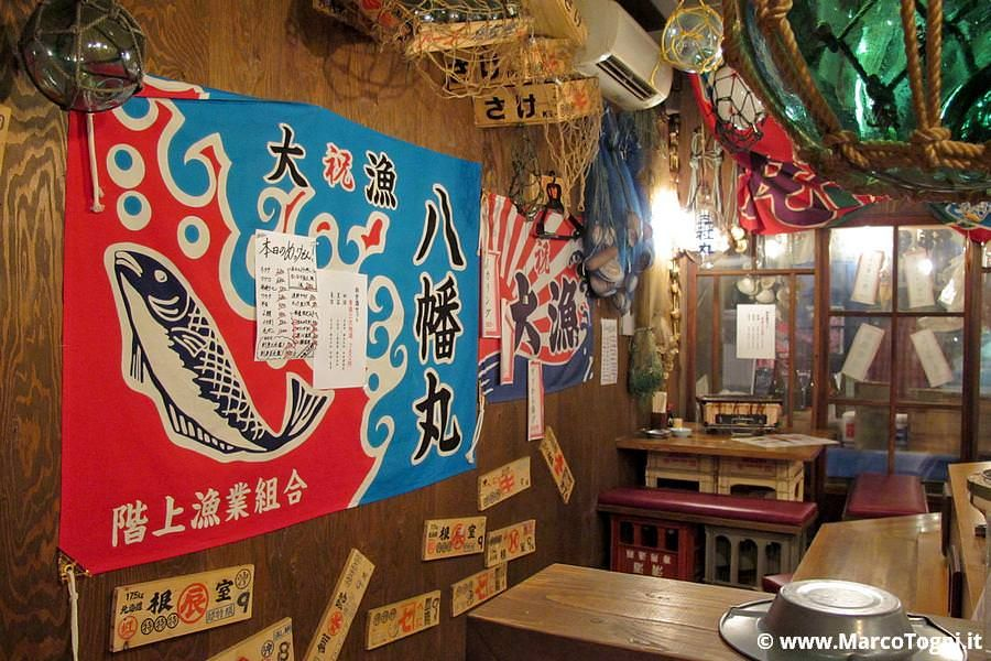 Izakaya ad Aomori