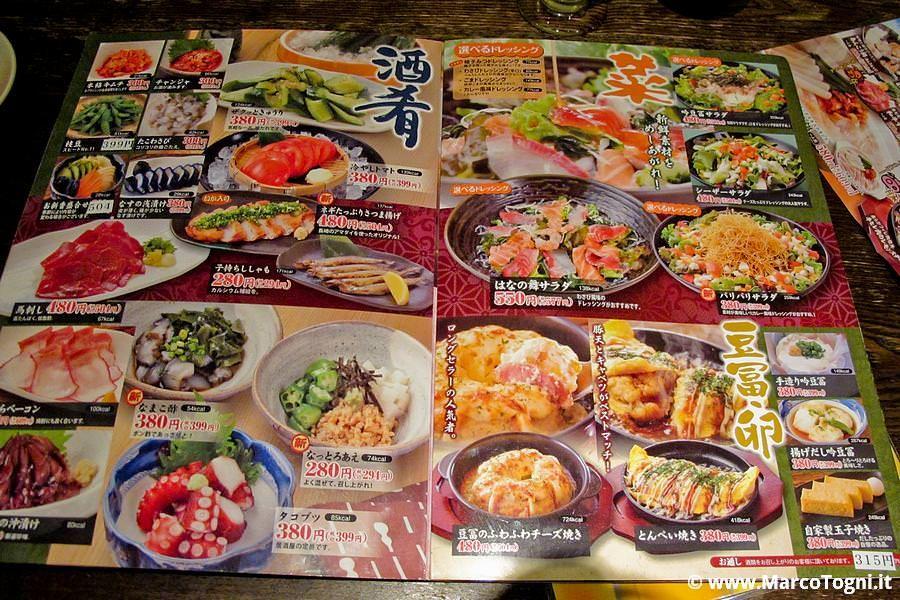 menu all'izakaya