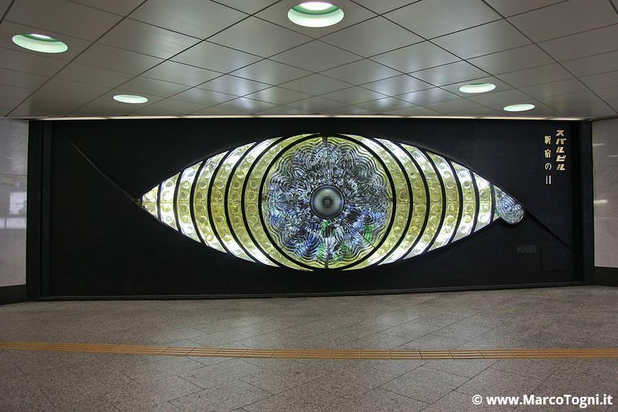 L'Occhio di Shinjuku
