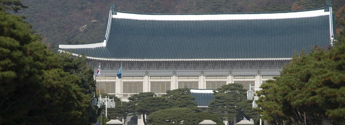 La Blue House a Seoul.