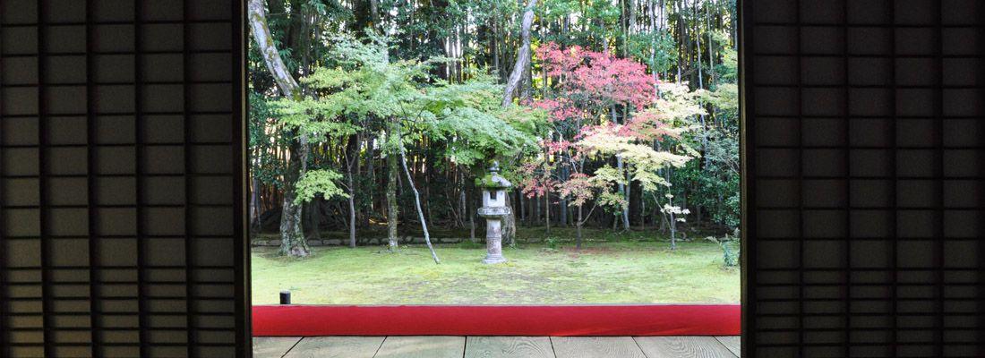 Il giardino interno, al tempio Daitoku-ji.