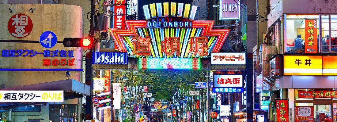 Luci nella zona di Dotonbori ad Osaka.