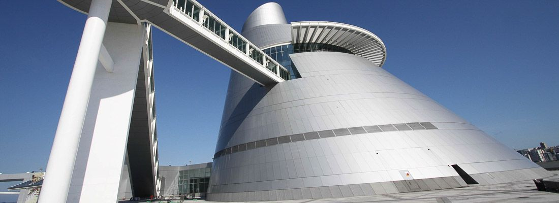Il Macao Science center dall'esterno.