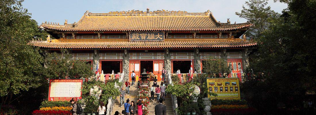 Il Monastero di Po Lin.