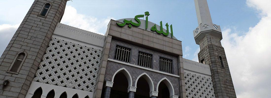 La moschea centrale di Seoul.