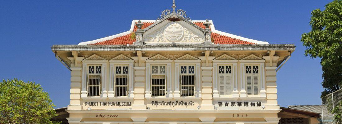 Il museo Thai Hua a Phuket.