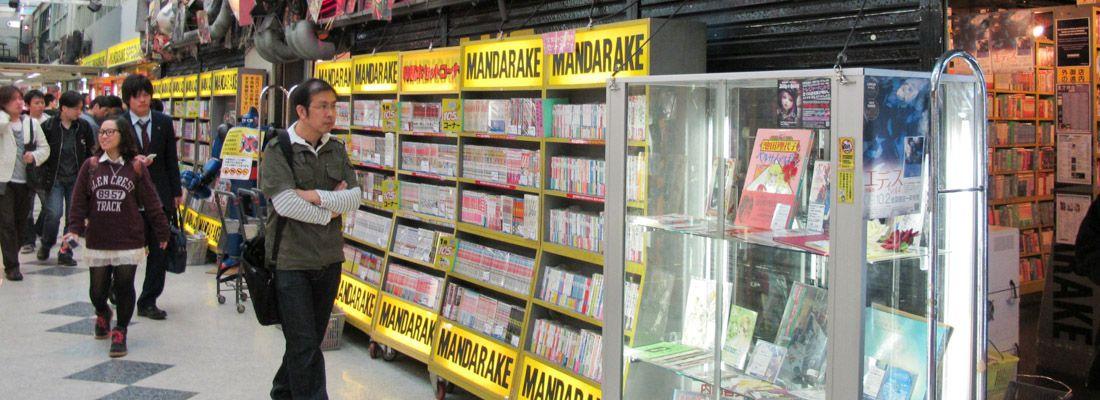 L'interno di Nakano Broadway.