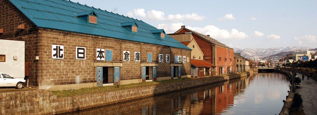 Il pittoresco canale di Otaru.