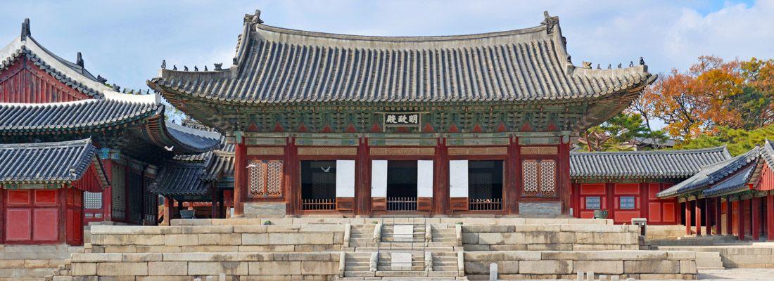 Il Palazzo di Changgyeonggung.
