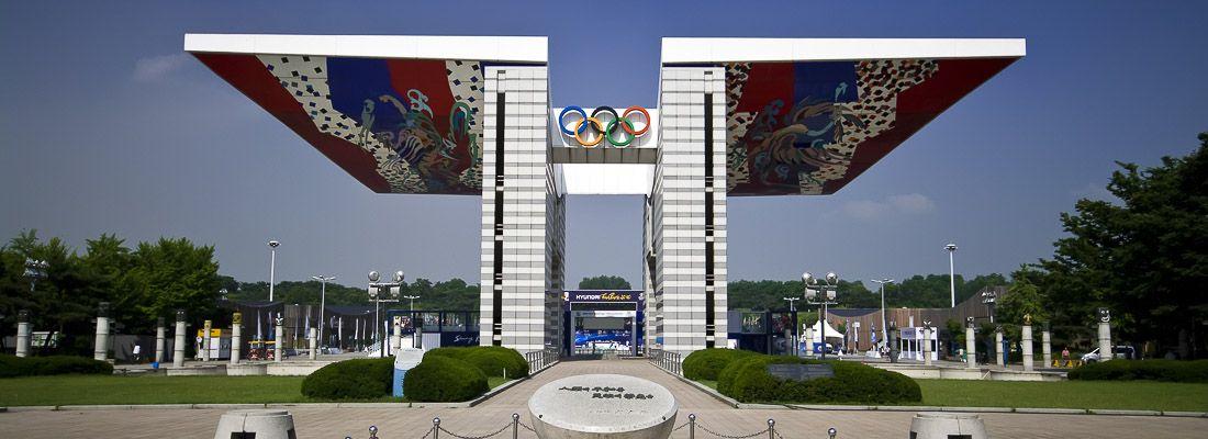 Il monumento principale del Parco Olimpico di Seoul.