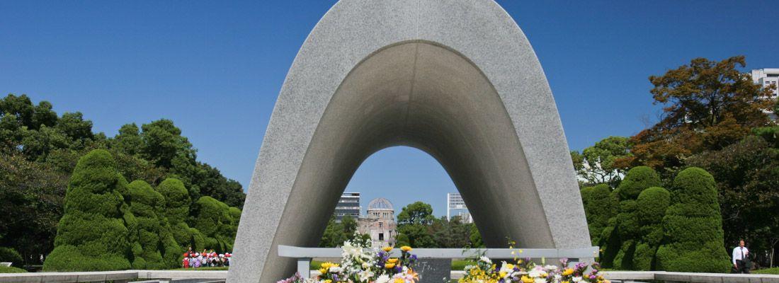 Il monumento principale al Parco della Pace di Hiroshima.