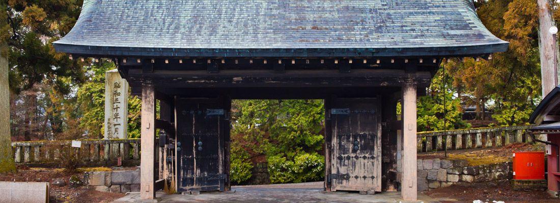 Il tempio Rinnoji a nikko.