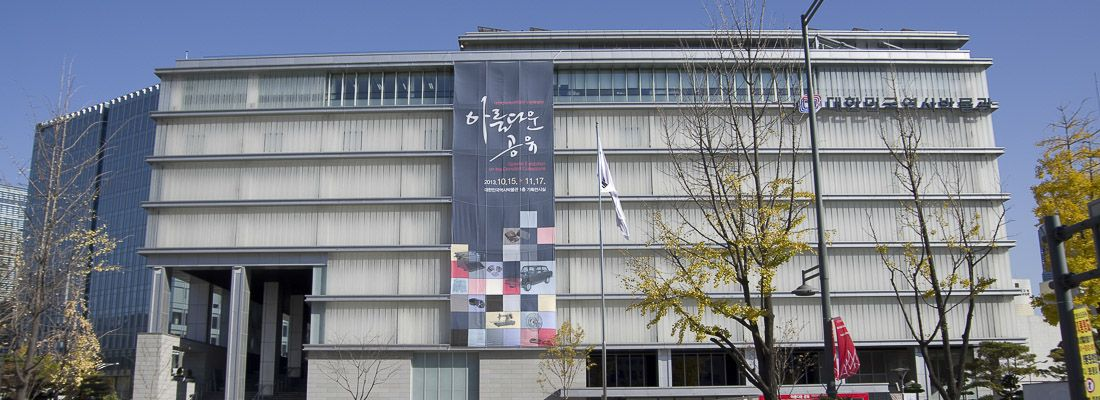 Il Seoul Museum of Art.