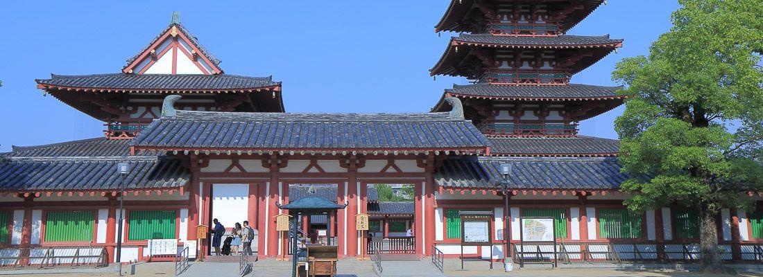 Il tempio Shitennoji ad Osaka.
