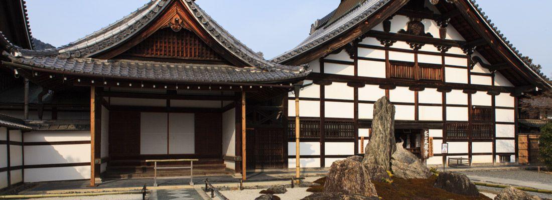 Il tempio Tenryu-ji.
