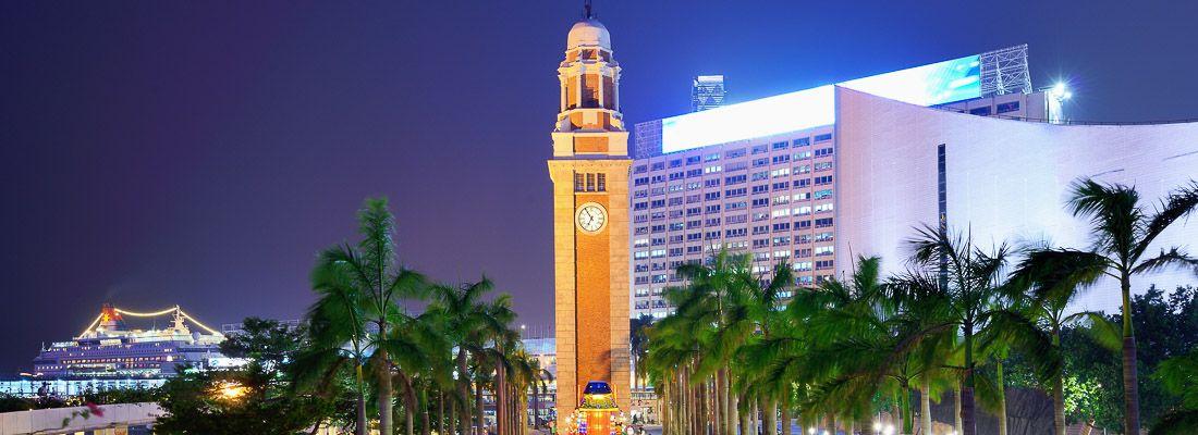 La torre dell'orologio di Hong Kong.