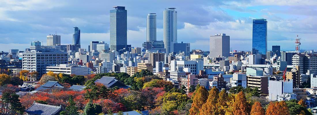 Skyline della città di Nagoya.