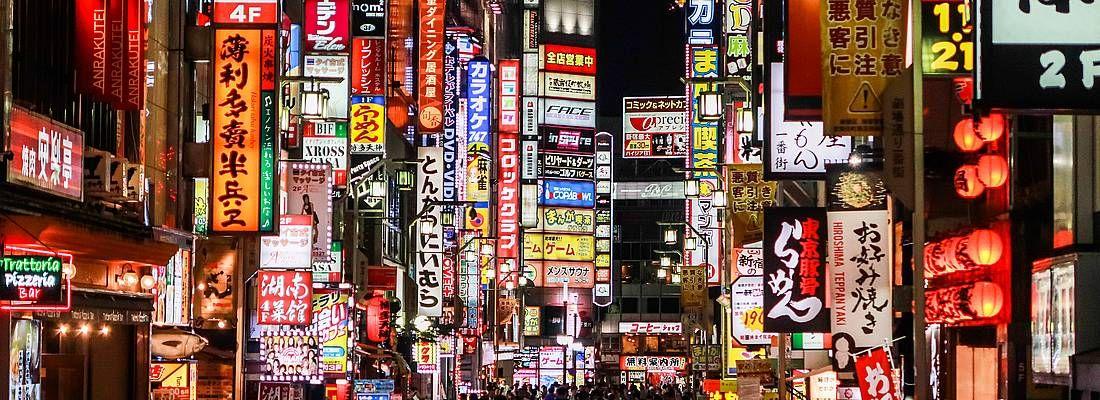 Il segno che identifica l'accesso alla zona di Kabukicho.