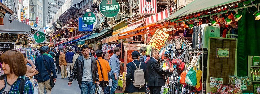 Il mercato di Ameyoko a Ueno.