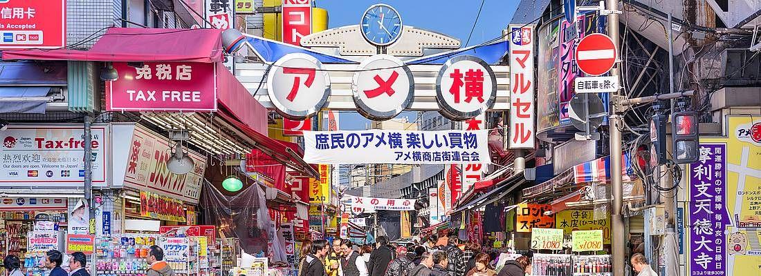 L'ingresso del mercato di Ameyoko a Ueno.