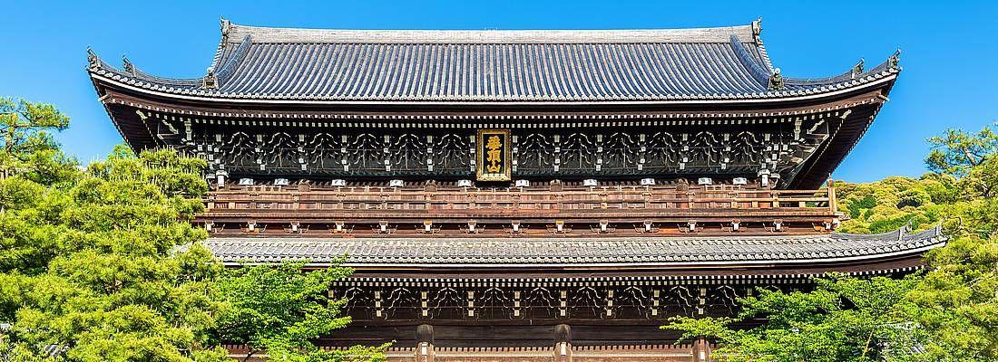 Portale Sanmon al tempio Chion-in a Kyoto.