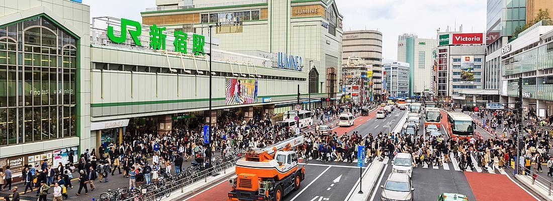 La zona Sud della stazione JR Shinjuku.