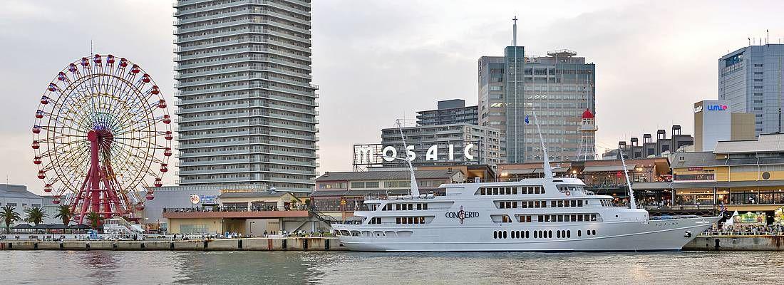 Il molo delle crociere di Yokohama.