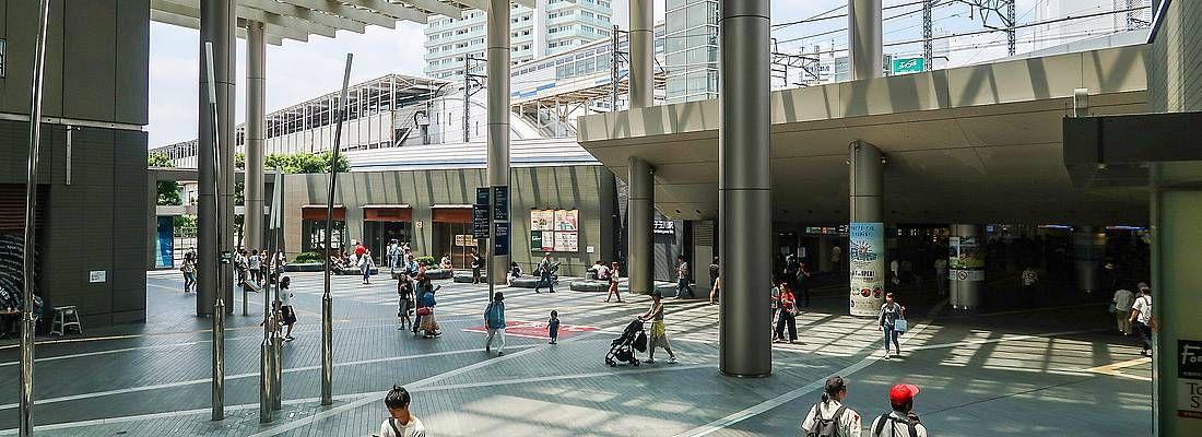 Centro commerciale nei pressi della stazione di Futako Tamagawa.