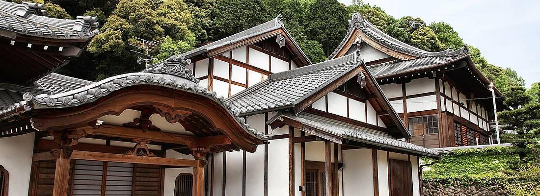 Edifici tradizionali ad Inuyama.