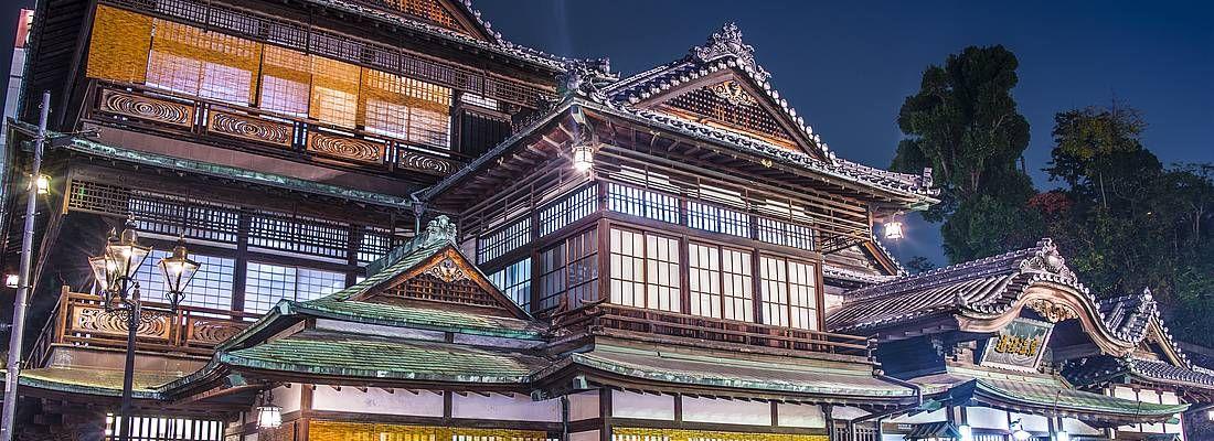 L'onsen principale di Dogo Onsen, a Matsuyama.
