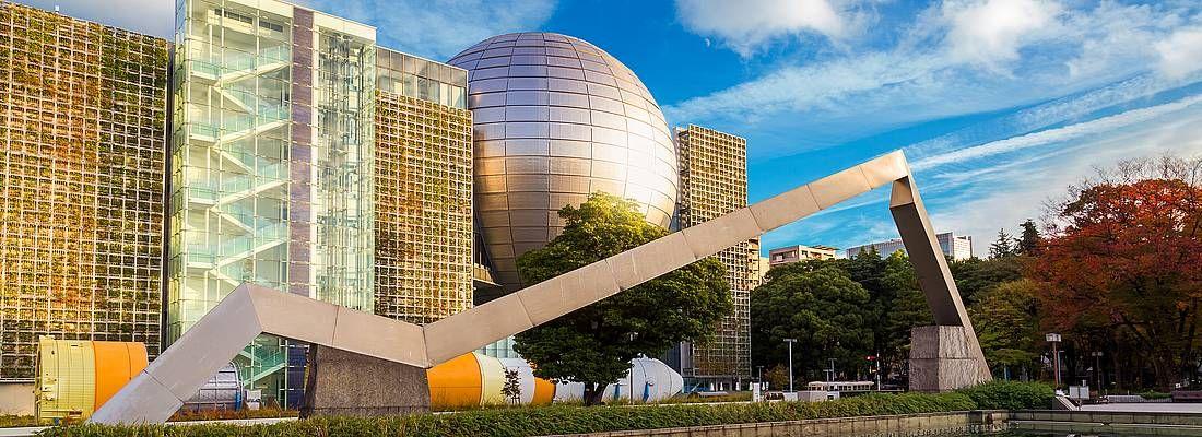 L'edificio del Museo della Scienza di Nagoya.