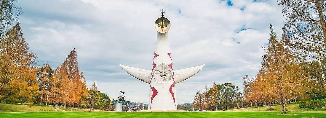 Scultura al Parco di Osaka Expo '70.