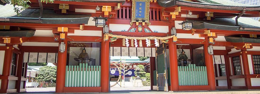 L'ingresso del Santuario Hie.