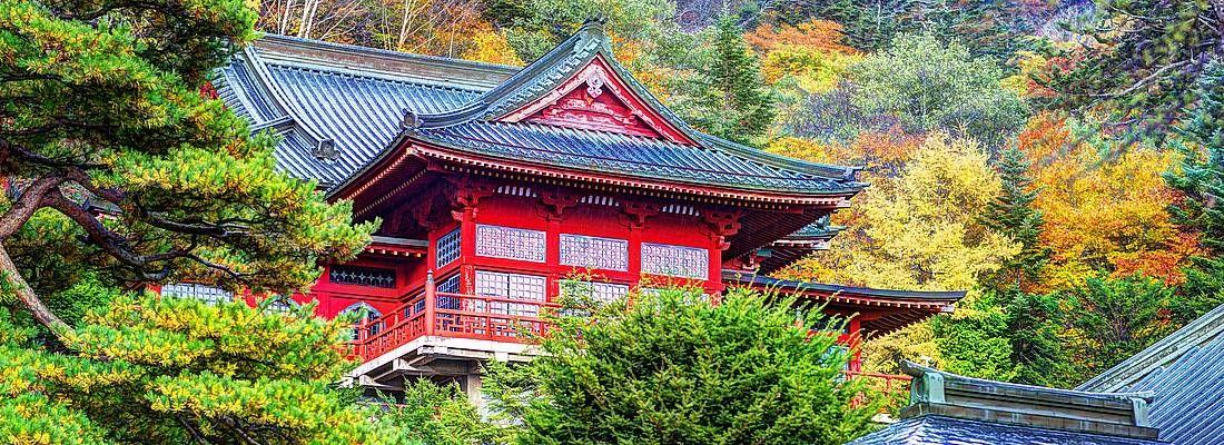 L'esterno del tempio Chuzen-ji.