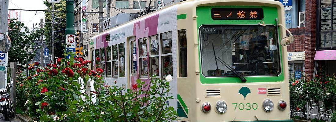 Tram della linea Toei, a Tokyo.