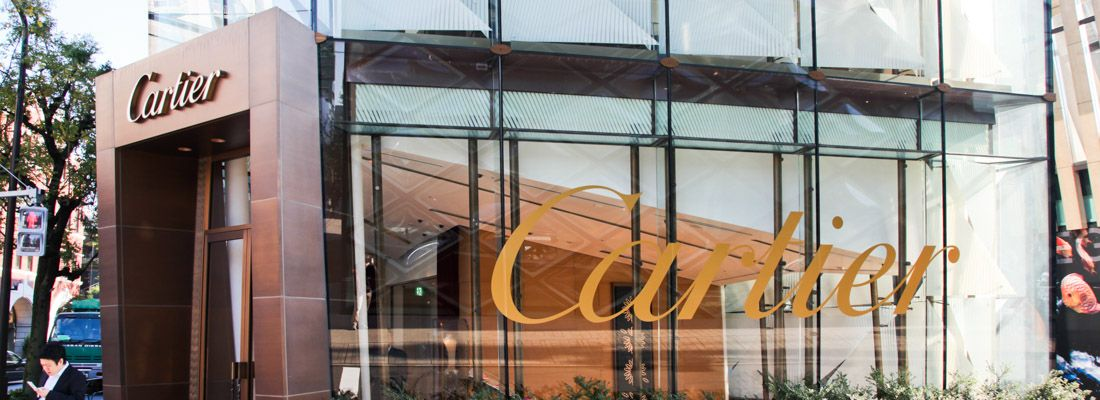 L'edificio di Cartier ad Aoyama (Tokyo).