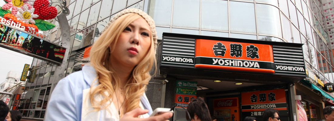 Foto di street photography a Tokyo.