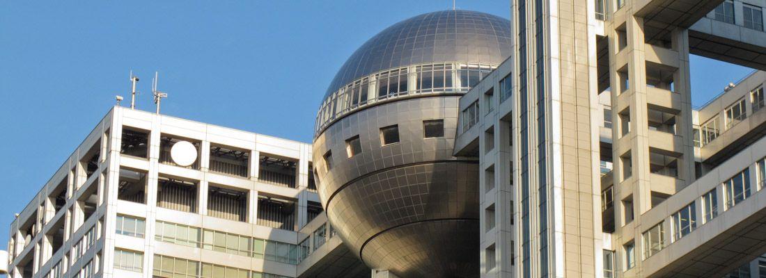 La grande sfera, icona dell'edificio Fuji TV ad Odaiba.
