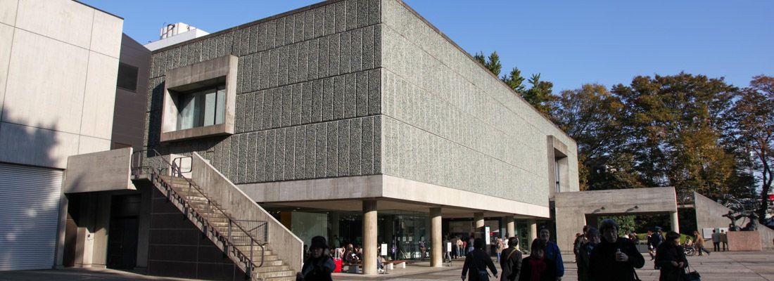 L'ingresso del Museo Nazionale d'Arte Occidentale a Ueno.