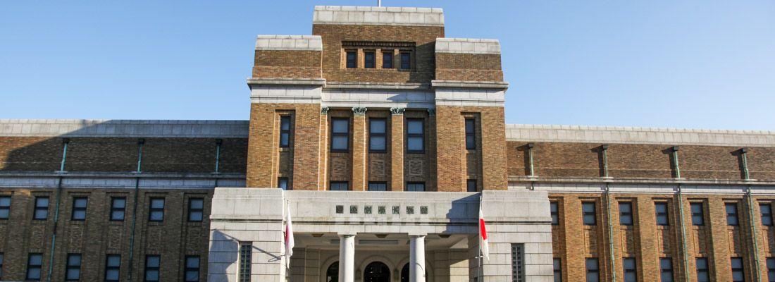 L'esterno del Museo della Scienza e della Natura di Tokyo.