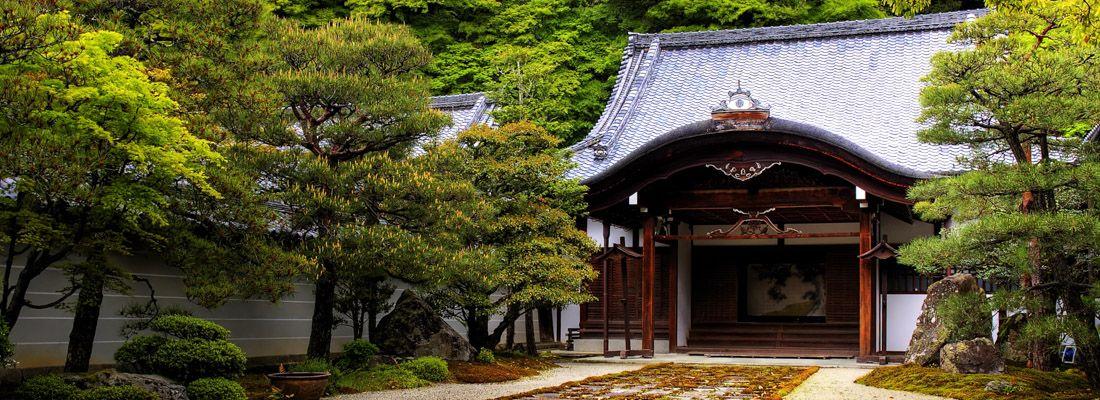 Il tempio Nanzen-ji a Kyoto.