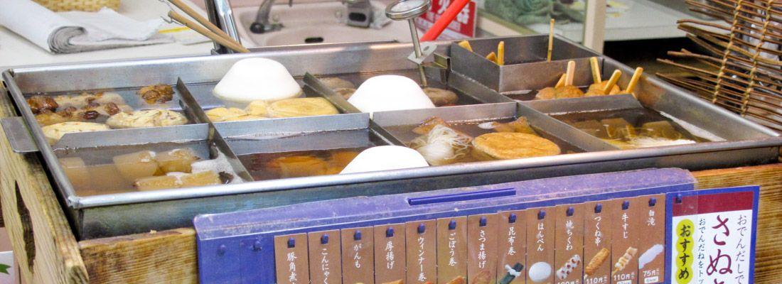 Oden in vendita in un conbini.