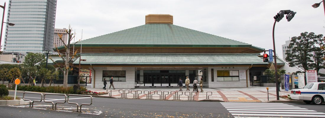 Lo stadio di sumo Ryogoku Kokugikan all'esterno.